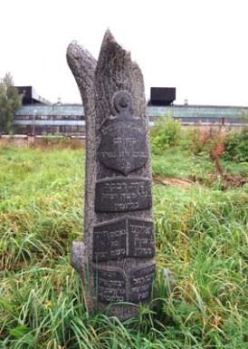 Memorial Orsha Pogrom 1905