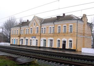 Bozhedarovka station