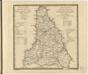 Minsk Province, 1821