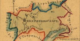 Yekaterinoslav - excerpt